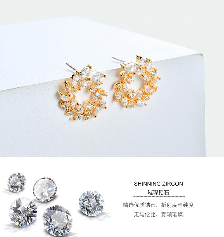 AAA Grade Zircon S925 Alloy Needle - Wheat Earrings (Platinum) NHNPS4618