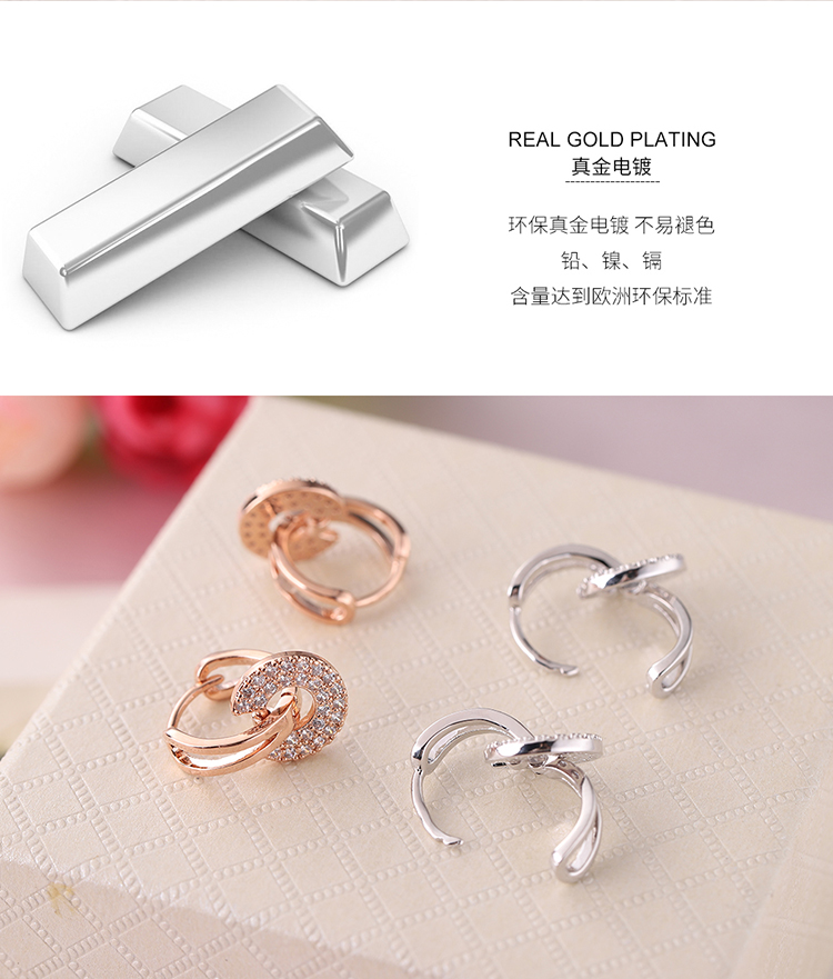 AAA zircon earrings - round is you (rose alloy) NHNPS4649