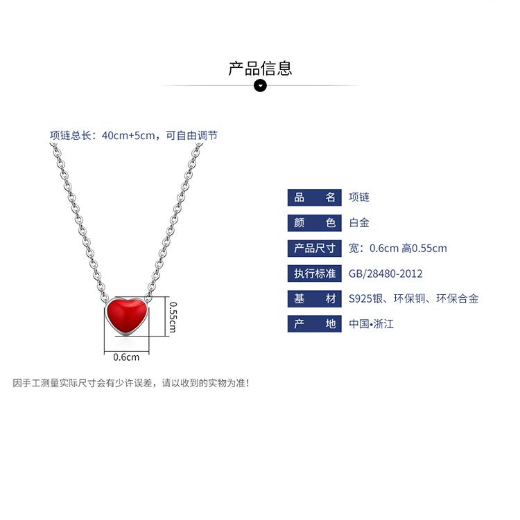 Cute sweet little red heart S925 alloy buckle necklace NHNPS4632