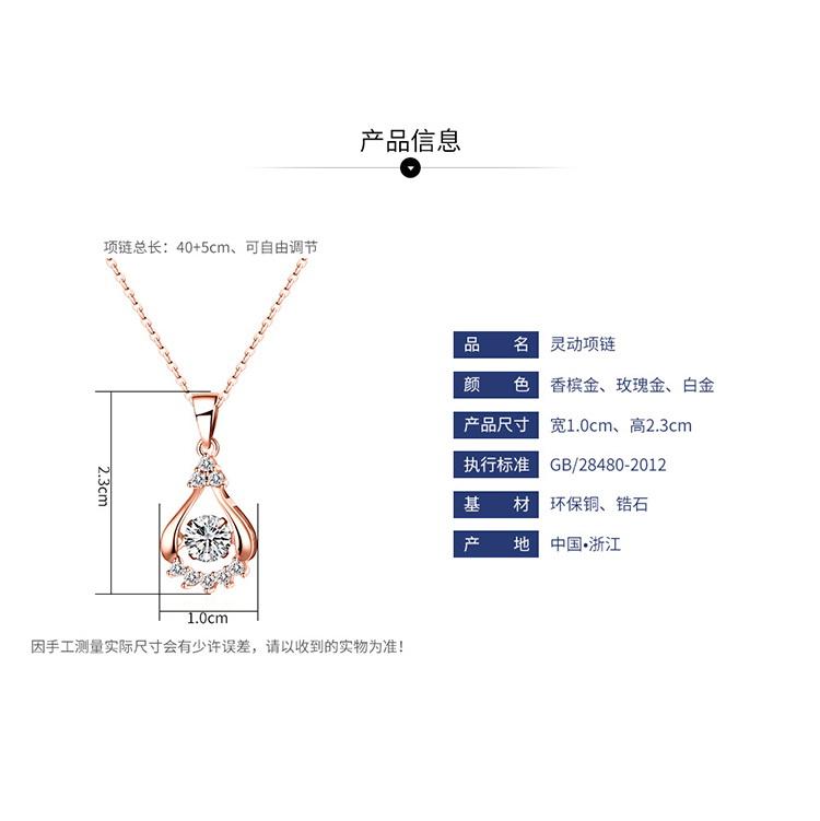 AAA Zircon Smart Water Drop Necklace (Platinum) NHNPS5103