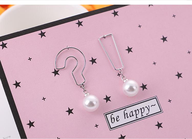 Korean version of the creative trendy irregular earrings (like platinum) NHNPS5253