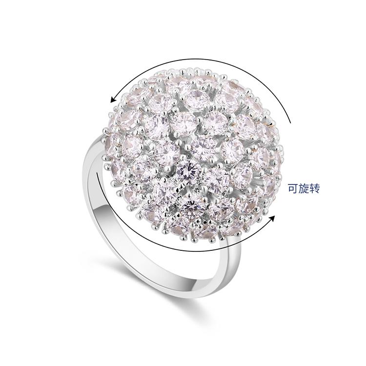 Alloy Rotating Ring--Starry Sky (Platinum) NHNPS5705