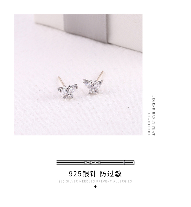 Korean temperament ladies beads butterfly S925 alloy needle set earrings (platinum) NHNPS6185