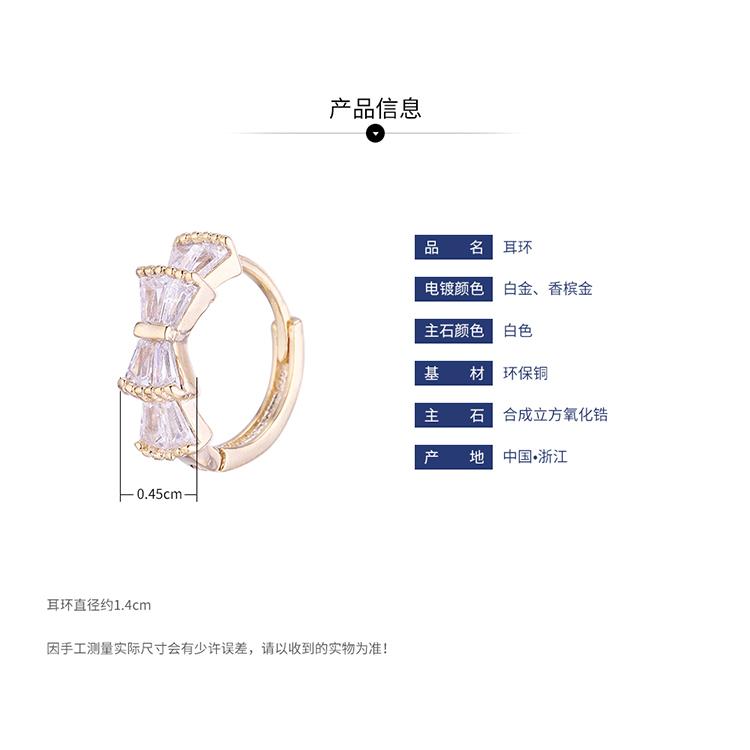 Copper Earring Fashion NHPS110442