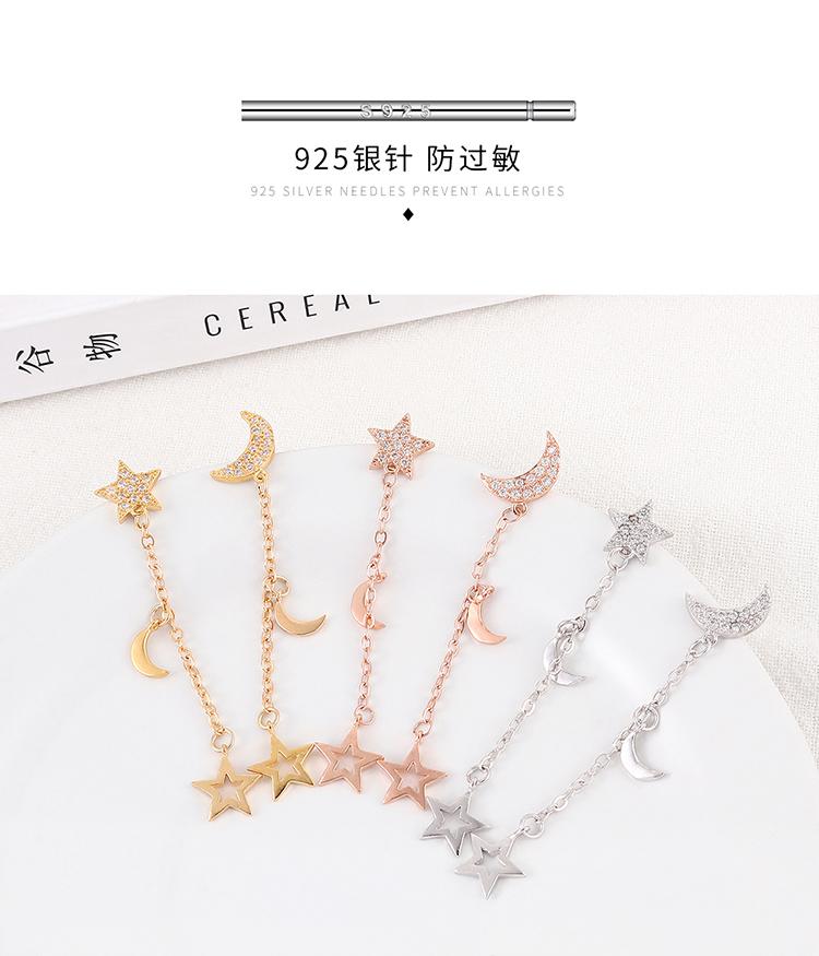 Copper plating earring Fashion NHPS54142