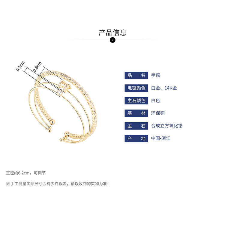 New simple zircon bracelet set wholesale NHPS205280