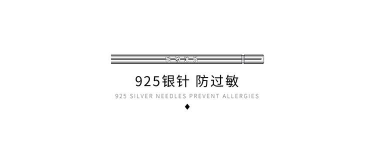 Korean plated hollow gold resin S925 silver pin earrings NHPS203188