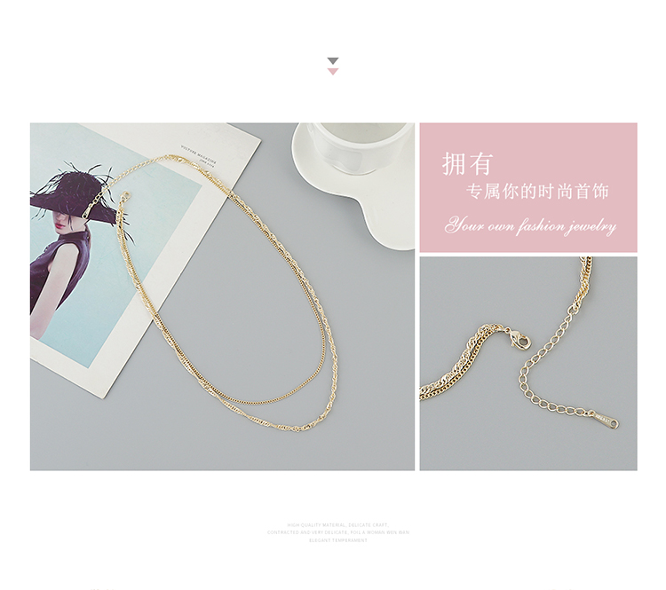 Popular gold-plated wild double-layer necklace wholesale fashion necklace women NHPS222624