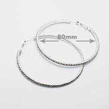 ●日韩潮流●个性时尚华丽单排水钻耳圈(8厘米)