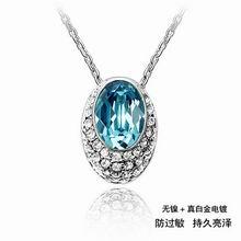 奥地利水晶项链-期待(海蓝)