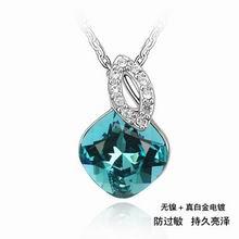 奥地利水晶项链-菱角印(彩蓝)