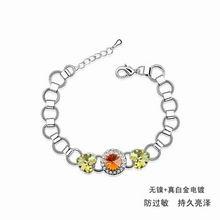 奥地利水晶手链-心情(黄水晶+淡黄)