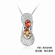 奥地利水晶项链-恒心((金色魅影+水莲红)