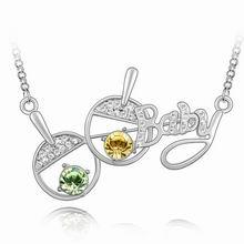 奥地利水晶项链-时尚运动(金黄)