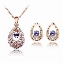 水晶套装--天竺公主(玫瑰金+藕荷紫)