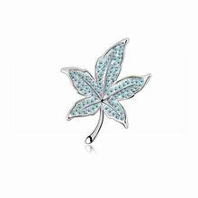 奥地利水晶胸针--枫叶舞(海蓝)