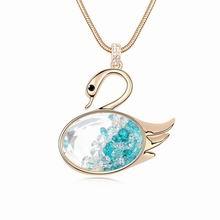 奥地利水晶毛衣链--天鹅湾(蓝锆石)