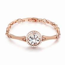 奥地利水晶手链--凝爱(白色+玫瑰金)