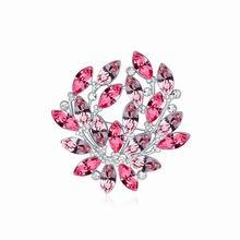 奥地利水晶胸针--熠熠生辉(浅玫红+玫红)