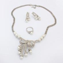 欧美时尚珍珠串珠套装
