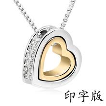 奥地利水晶项链--永恒爱恋(印字版)