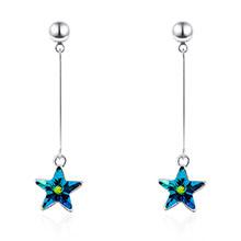 奥地利水晶耳环--守护之星(七彩)