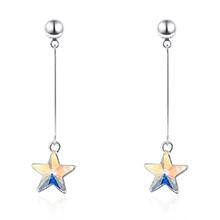 奥地利水晶耳环--守护之星(彩白)