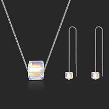 奥地利水晶套装--爱的方糖(彩白)
