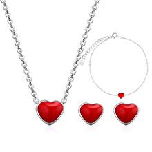 可爱甜美小红心S925银针银扣套装