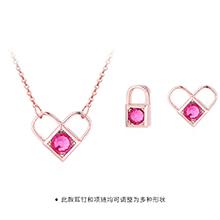 奥地利水晶项链耳环套装--心锁一款多戴(玫瑰金)
