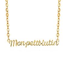 镀真金项链--字母爱情