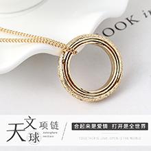 镀真金毛衣链--天文球项链(14K金)